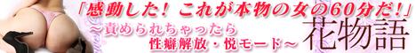6790_banner_468_60.jpg