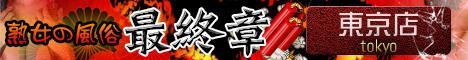 27269_banner_468_60.jpg