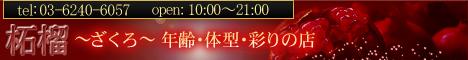 25241_banner_468_60.jpg