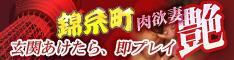 15723_banner_468_60.jpg