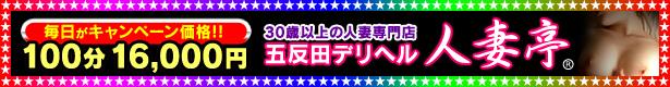 25763_banner_468_60.jpg
