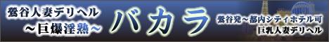 28374_banner_468_60.jpg
