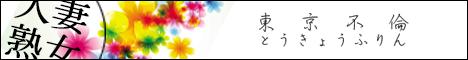 29277_banner_468_60.jpg