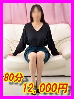 item_1229870_7542_1.jpg