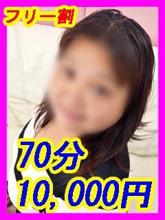 item_1464450_7542_1.jpg
