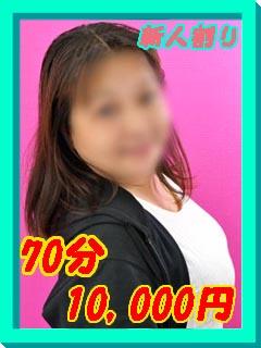 item_1465214_29962_1.jpg
