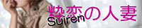31378_banner_200_40.jpg