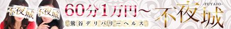 29133_banner_468_60.jpg