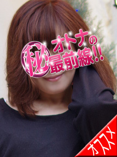 item_513424_16063_1.jpg