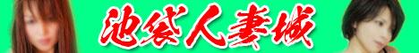 20915_banner_468_60.jpg