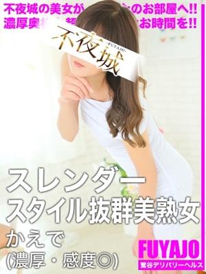 item_1589712_29133_1.jpg